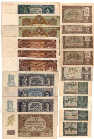 SET 19 szt Banknoty Polskie 1929-1941r