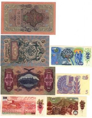 SET 7 sztuk Mix Banknoty Świat