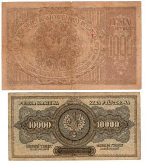 SET 2 sztuki Marki Polskie 1919 -1922r