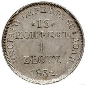 15 kopiejek = 1 złoty, 1832 Н-Г, Petersburg; odmiana z ...