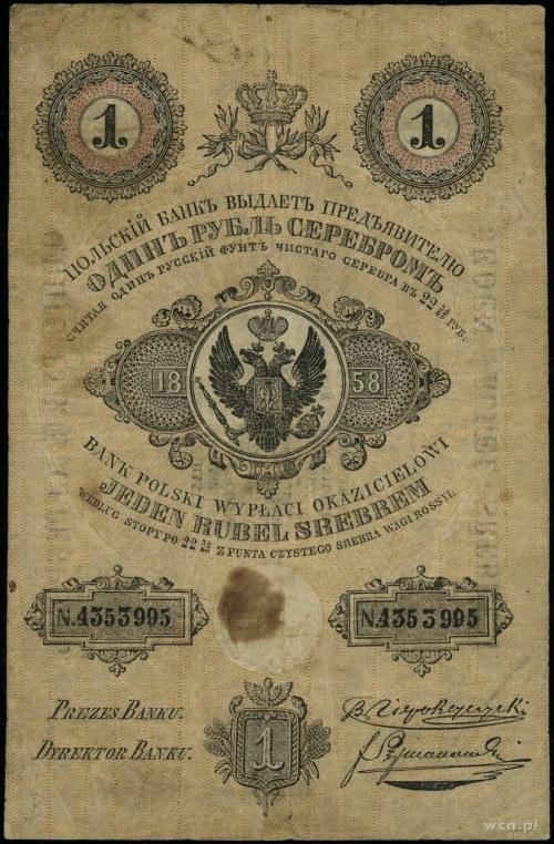 1 rubel srebrem, 1858; seria 74, numeracja 4353995, pod...