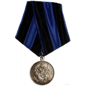 """Medal za Zdobycie Szturmem Warszawy (Медаль """"За взятие ..."""