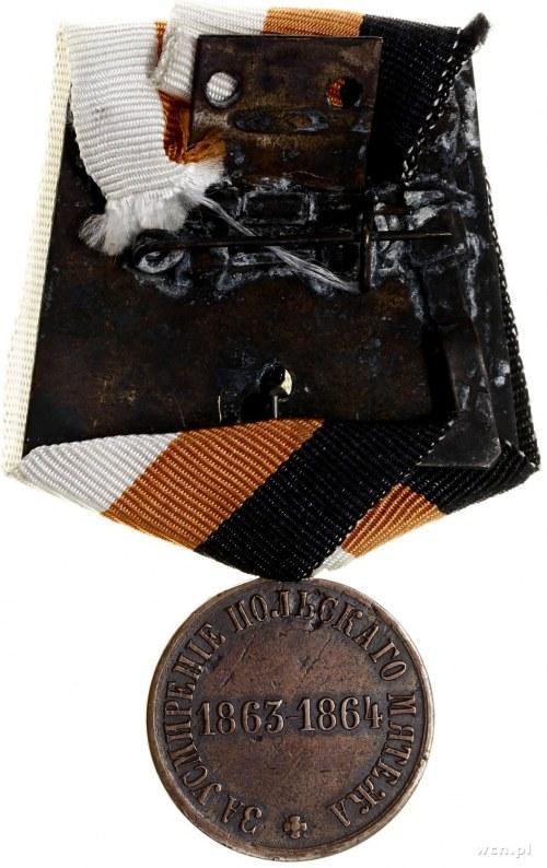 Zestaw 2 x Medal za Uśmierzenie Buntu Polskiego (Медаль...