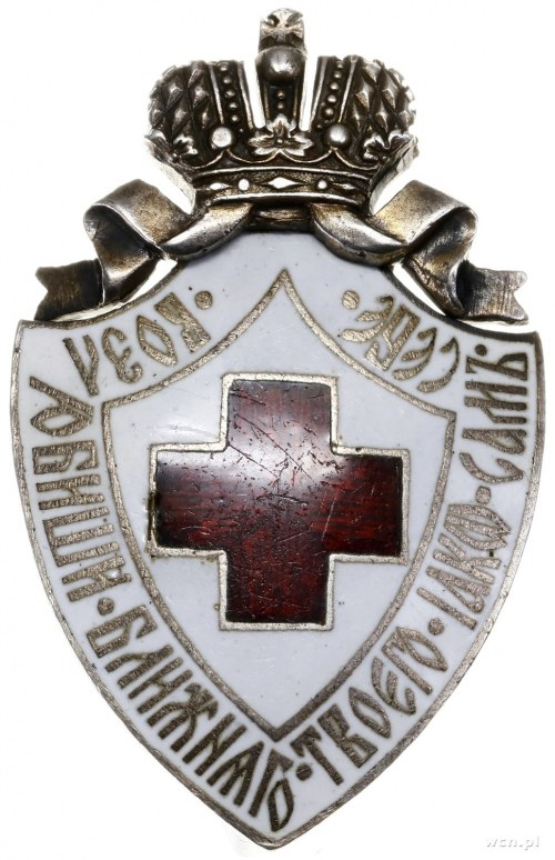 Odznaka za Zasługi dla Rosyjskiego Czerwonego Krzyża (З...