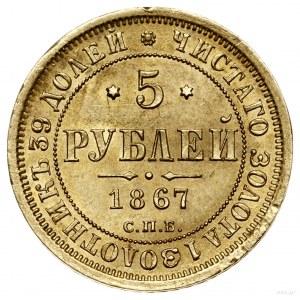 5 rubli, 1867 СПБ HI, mennica Petersburg; Bitkin 15, Fr...