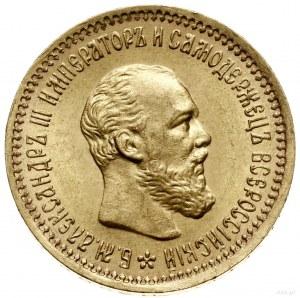 5 rubli, 1890 (А•Г), mennica Petersburg; Bitkin 35, Fr....