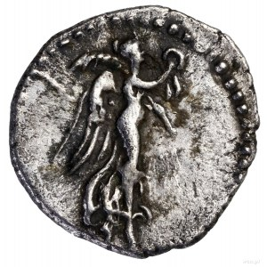 Hemidrachma, 69–79, Cezarea Kapadocka (obecnie Kayseri ...
