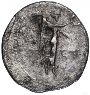 Hemidrachma, 119–120 (4 rok panowania), Cezarea Kapadoc...