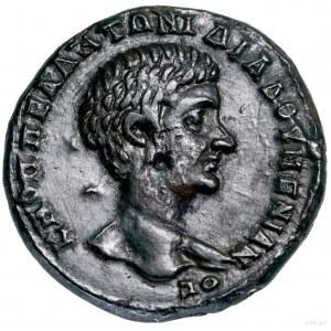 brąz, 218, Nikopolis nad Istrum; Aw: Popiersie cesarza ...