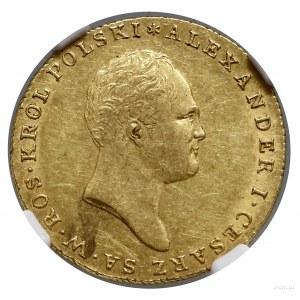 25 złotych, 1817 IB, Warszawa; Aw: Głowa cara w prawo i...