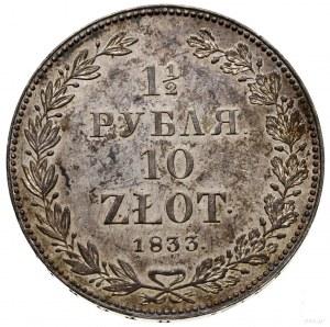 1 1/2 rubla = 10 złotych, 1833 НГ, Petersburg; po siódm...