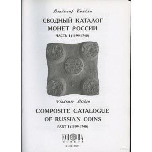 Владимир Биткин – Сводный каталог монет России (Vladimi...