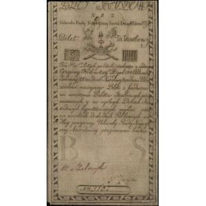 5 złotych polskich, 8.06.1794; seria NB2, numeracja 510...