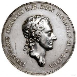 Medal na pamiątkę rozpoczęcia budowy Świątyni Opatrznoś...