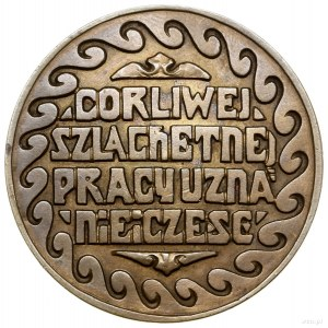 Medal nagrodowy Muzeum Techniczno-Przemysłowego, 1914, ...