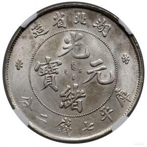 CHINY, HU-PEH, 1 dolar, bez daty (1895–1907); KM Y#127.1