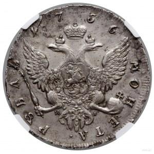 Rubel, 1756 СПБ-ЯI, Petersburg; odmiana z literami Я-I ...