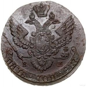 5 kopiejek, 1789 EM, Jekaterinburg; Bitkin 643, Brekke ...
