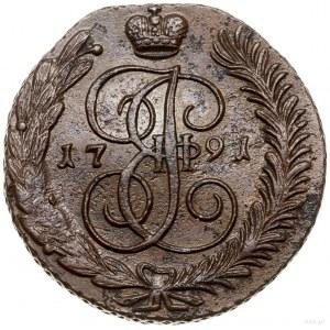 5 kopiejek, 1791 AM, Anninsk; Bitkin 861, Brekke 291, D...