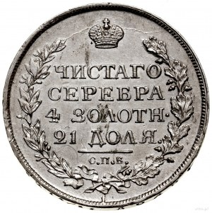 Rubel, 1818 СПБ ПС, Petersburg; Orzeł nowego typu, z rz...
