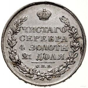 Rubel, 1828 СПБ НГ, Petersburg; Adrianov 1828, Bitkin 1...