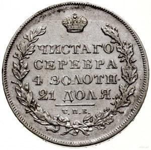 Rubel, 1830 СПБ НГ, Petersburg; krótkie wstęgi pod Orłe...