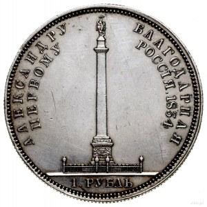 Rubel pomnikowy, 1834, Petersburg; wybity z okazji odsł...