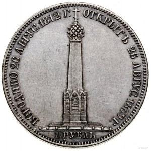 Rubel pomnikowy, 1839, Petersburg; wybity z okazji odsł...