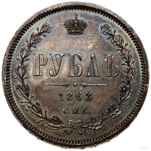 Rubel, 1868 СПБ НI, Petersburg; Adrianov 1868, Bitkin 8...