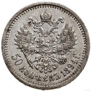 50 kopiejek, 1894 (АГ), Petersburg; Bitkin 87, GM -, Ka...