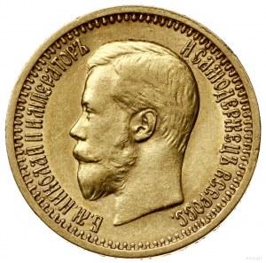 7 1/2 rubla, 1897 (A Г), Petersburg; Bitkin 17, Fr. 178...