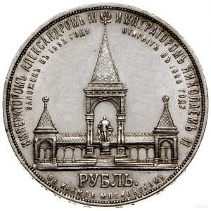 Rubel pomnikowy, 1898, Petersburg; wybity z okazji odsł...