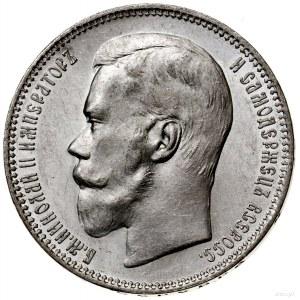 Rubel, 1896 (А Г), Petersburg; Bitkin 39, Kazakov 32, U...