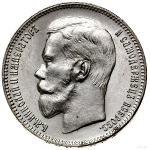 Rubel, 1897 (★★), Bruksela; Bitkin 203, Kazakov 79; pię...