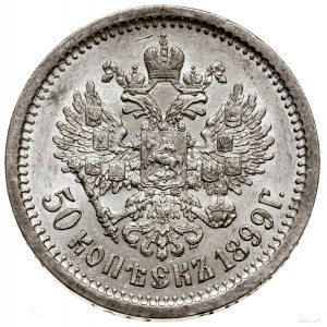 50 kopiejek, 1899 (А Г), Petersburg; Bitkin 75, Kazakov...