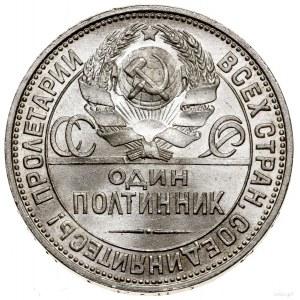 Połtinnik (50 kopiejek), 1925 (П•Л), Leningrad (Petersb...