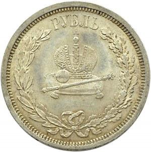 Rosja, Aleksander III, 1 rubel koronacyjny 1883 AG, Petersburg, bardzo ładny
