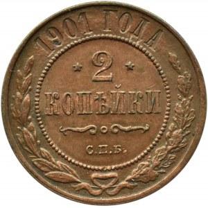 Rosja, Mikołaj II, 2 kopiejki 1901 S.P.B., Petersburg, piękne