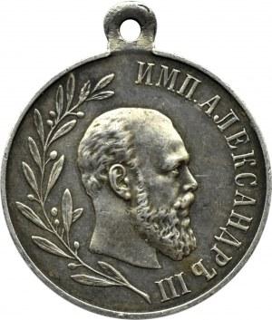 Rosja, Aleksander III, medal pośmiertny 1881-1894