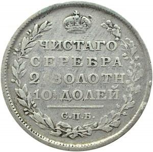 Rosja, Aleksander I, połtina 1813 PC, Petersburg