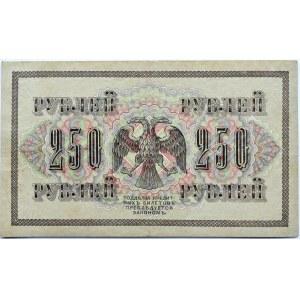 Rosja, 250 rubli 1917, seria AB, podpis Szipow, piękne