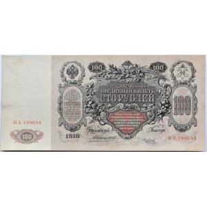 Rosja, Mikołaj II, 100 rubli 1910, seria WA, Konszin/Metz, piękne