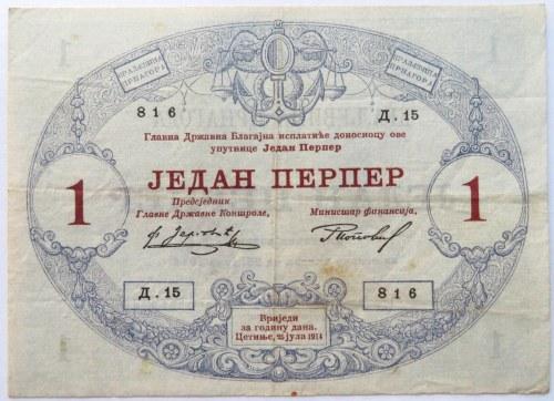 Czarnogóra, 1 perper 1914, seria D.15