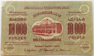 Rosja, Zakaukazie, 10 000 rubli 1923, seria A-02043