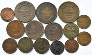 Rosja, Aleksander II - Mikołaj II, lot miedzianych kopiejek, 15 sztuk, różne nominały