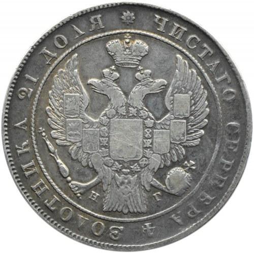 Rosja, Mikołaj I, 1 rubel 1833 HG, Petersburg