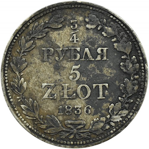 Mikołaj I, 3/4 rubla/5 złotych 1836 MW, Warszawa