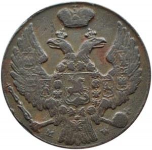 Mikołaj I, 1 grosz 1839 MW, Warszawa, małe cyfry daty