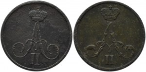 Aleksander II, lot 1/2 kopiejek (dienieżki) 1855-1856 B.M., Warszawa