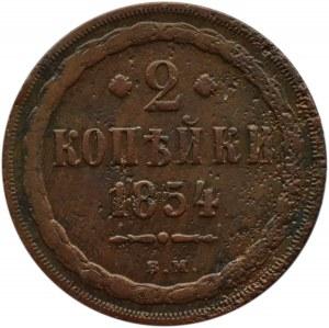 Mikołaj I, 2 kopiejki 1854 B.M., Warszawa